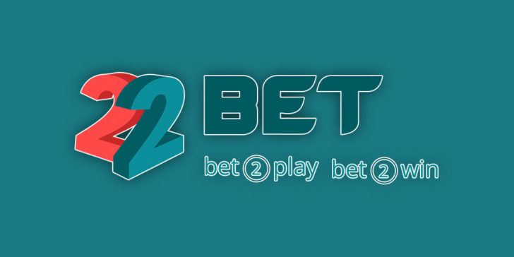 Interfața de utilizator la agentia de pariuri on-line 22Bet